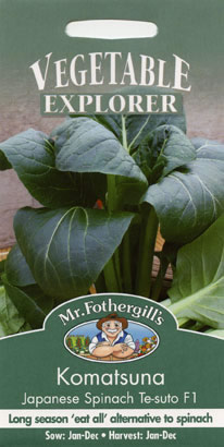 Image of Vegetable Explorer Komatsuna Japanese Te-suto F1 Spinach Seeds